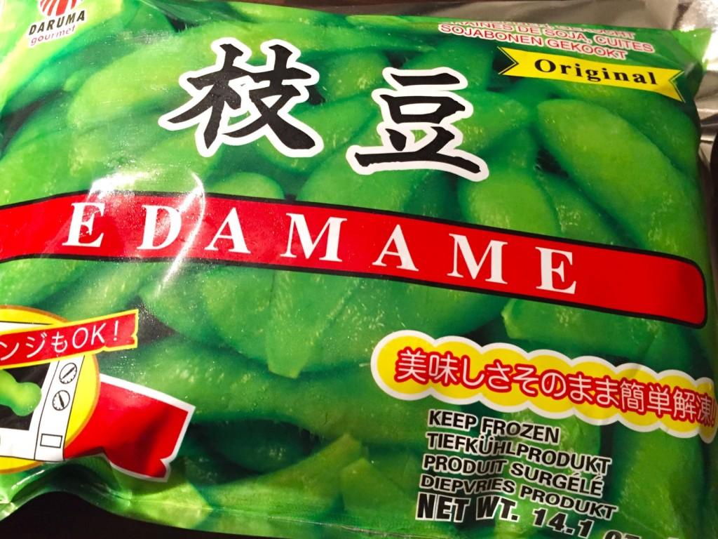 TIME2TRI Superfood: Edamame